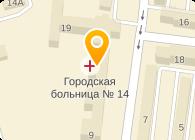 № 14 ГОРОДСКАЯ МНОГОПРОФИЛЬНАЯ