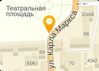 ГБУЗ Поликлиника Кировского онкологического диспансера