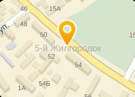 ФКУЗ «Дагестанская противочумная станция» Роспотребнадзора