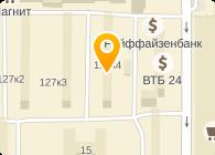 ТС-РИТЕЙЛ, ООО