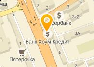 ДВ, ООО