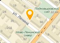АНТИКС, ООО