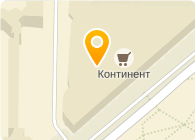 КОНТИНЕНТ ТРК