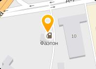 ЭКСТРА-КРЕДИТ