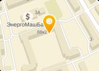 ШКИЛЕВА, ИП