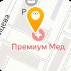ООО РОБЕРТ БОШ
