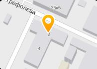 КРИО-СЕРВИС, ООО