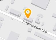 ВТОРЧЕРМЕТ, ЗАО