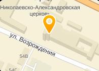 ООО НЕСТЛЕ ВОТЕР КУЛЕРС СЕРВИС