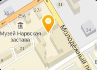 ОАО НАРВСКИЙ