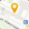 Кировский районный отдел судебных приставов