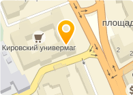 БИЗНЕС-АУДИТ