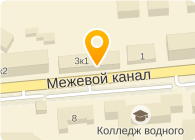 АЛЕКС МАРИН, ООО