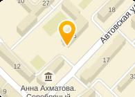 АКЦЕПТ ПЛЮС, ООО