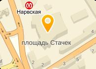 СТРОЙ БИЗНЕС МАРКЕТ