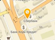 ИНСАЙТ, ООО