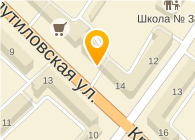КОНЦЕССИОНЕР СЕРВИС
