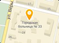 ГОРОДСКАЯ БОЛЬНИЦА № 33