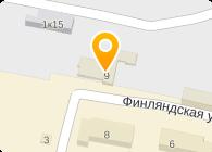 АВТО-ЛАВР, ООО
