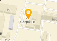 ИНТЕРСАТ, ООО