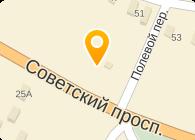 ГРУЗ-СЕРВИС