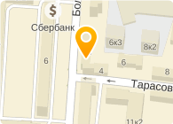 АЛЬЯНС-3 ООО (24 ЧАСА)