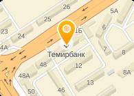 КЭШ ЭНД КЭРРИ № 57
