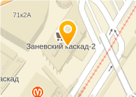 ЗАНЕВСКИЙ КАСКАД-2 ТК