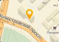 НОРД РЕГИОН СЕРВИС