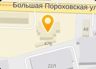 ТЕПЛОВЕНТ СПБ, ООО