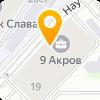 К-ЭНЕРГО, ЗАО
