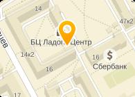 СВИВ, ООО