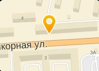 ТОП ХАУС