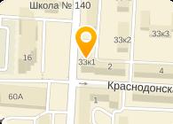 Межтерриториальная специализированная коллегия адвокатов «Санкт-Петербург»