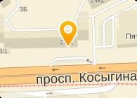 НЕВСКИЙ ЮРИДИЧЕСКИЙ ДОМ, ООО