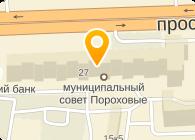 РЖЕВСКОЕ, ООО