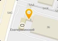 ТУРИСТ АВТОБАЗА, ООО