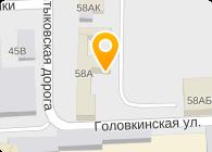 ТЕХИНТКОМ, ООО