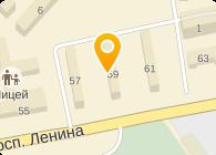 ПУЛЬС, ООО
