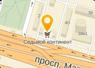 АВТОТРОНИК, ООО