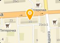 ТРОФИМОВ, ЧП