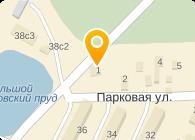 ВАКСОЙЛ-ЦЕНТР № 4