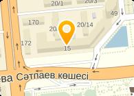 ТРОКАЛЬ (TROCAL) ПРЕДСТАВИТЕЛЬСТВО ТОРГОВОЙ МАРКИ ТРОКАЛЬ В ЦЕНТРАЛЬНОЙ АЗИИ, Алматы