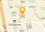 ТЕРМИНАЛ-СВ, ЗАО