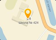№ 424 САНАТОРНАЯ ШКОЛА-ИНТЕРНАТ
