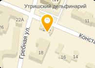 ООО ПАГОДА