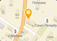 ТЕРРИТОРИАЛЬНЫЙ ПУНКТ № 44 ОТДЕЛА УФМС РОССИИ ПО СПБ И ЛО