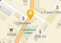КУРОРТТУРСЕРВИС, ООО
