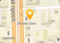 ЗИГ ЗАГ, ООО