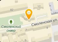 КАРИНА ПЛЮС, ООО